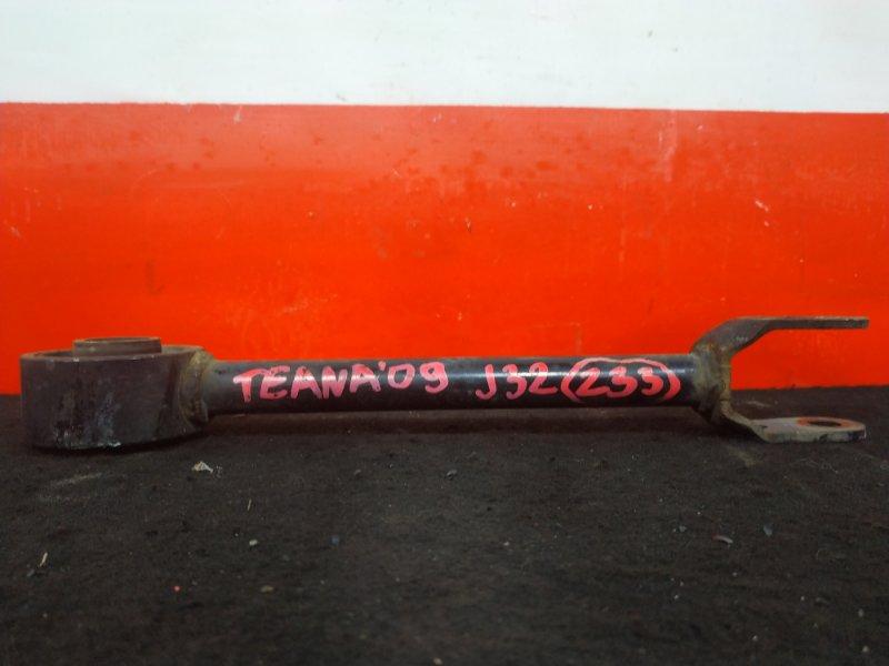Тяга подвески Nissan Teana J32 VQ25 2009 задняя левая (б/у)