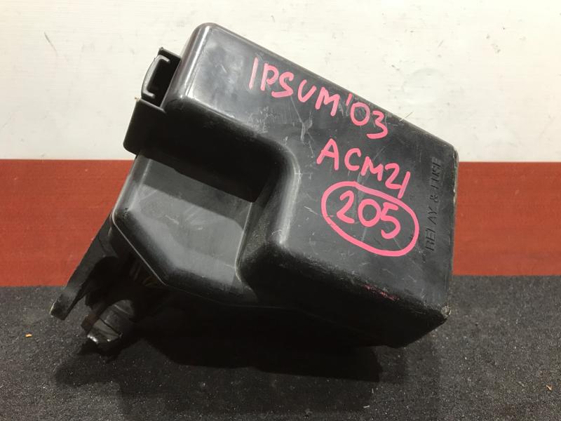 Блок предохранителей Toyota Ipsum ACM21 2AZ 2003 82663-44010, 82662-44080, 82742-44030 (б/у)