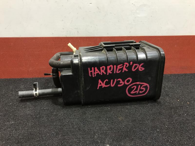 Фильтр паров топлива Toyota Harrier ACU30 2AZ 2006 (б/у)