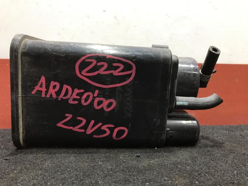 Фильтр паров топлива Toyota Vista Ardeo ZZV50 1ZZ 2000 (б/у)