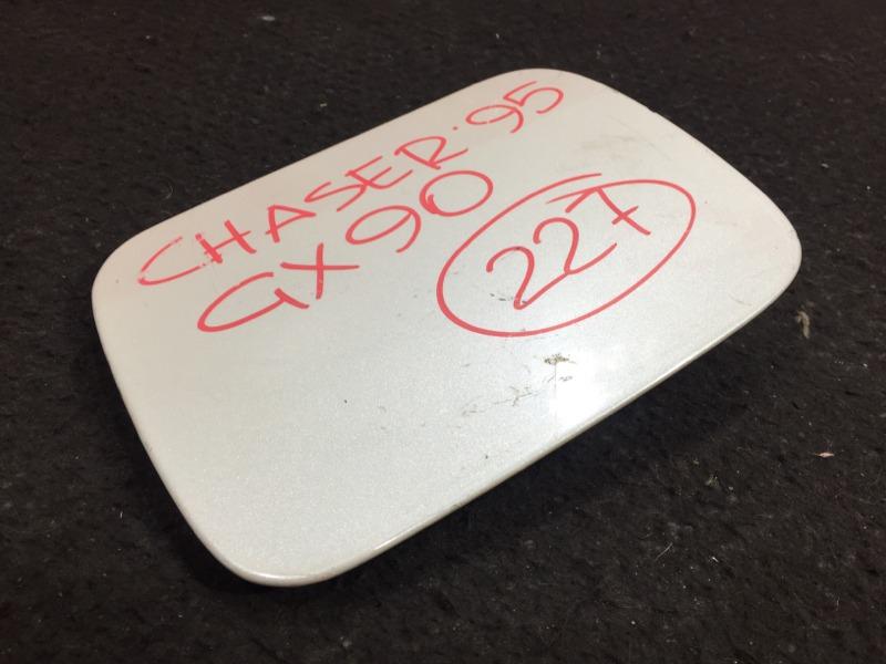 Лючок топливного бака Toyota Chaser GX90 1G 1995 (б/у)