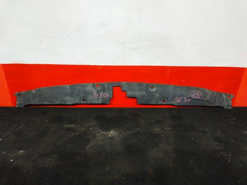 Дефлектор радиатора Mazda Rx-8 SE3P 13B 2003 (б/у)