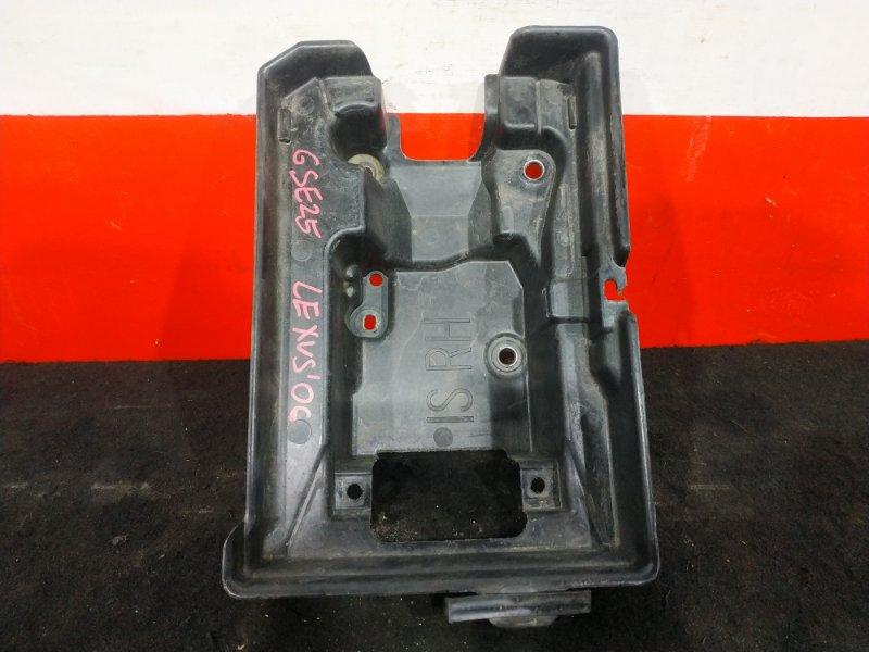 Кронштейн под аккумулятор Lexus Is250 GSE25 4GR 2006 (б/у)