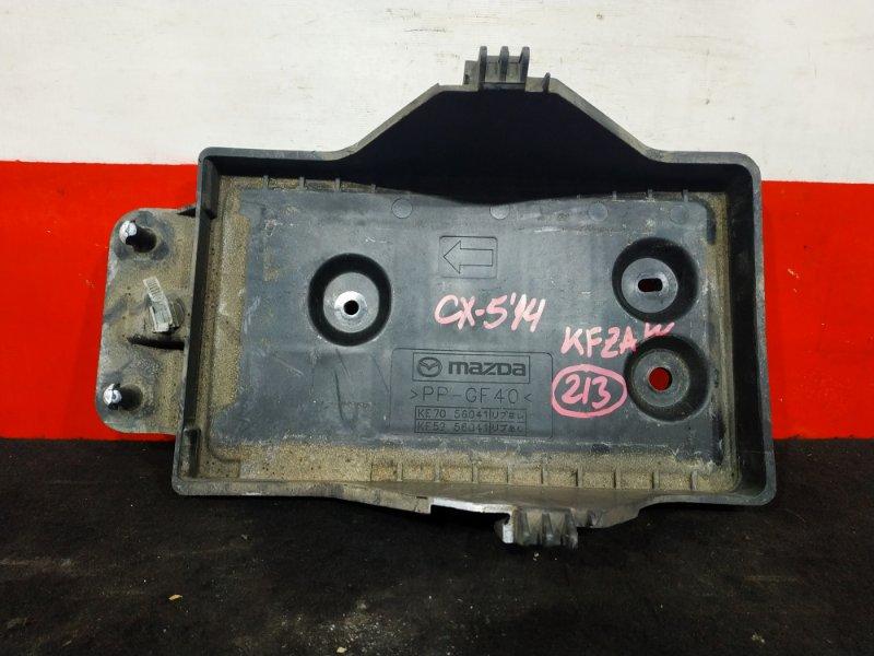 Кронштейн под аккумулятор Mazda Cx-5 KE2AW SH 2014 (б/у)