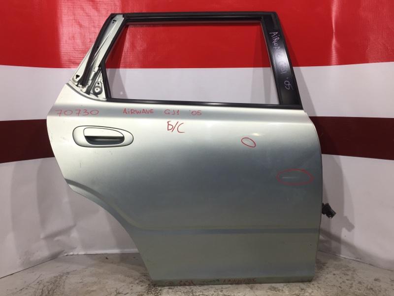 Дверь боковая Honda Airwave GJ1 2005 задняя правая 70730 (+29.04.20) Снят замок, стеклоподъемник, (б/у)