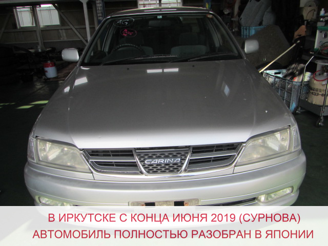 Маховик Toyota Carina AT211 7A 2000 АКПП