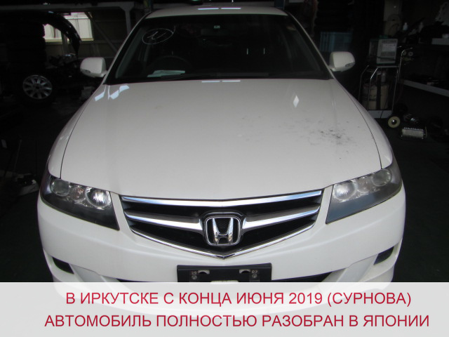 Радиатор охлаждения двигателя Honda Accord CL7 K20A 2008 В сборе с диффузором