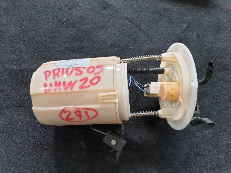 Насос топливный Toyota Prius NHW20 1NZ-FXE 2005 (б/у)
