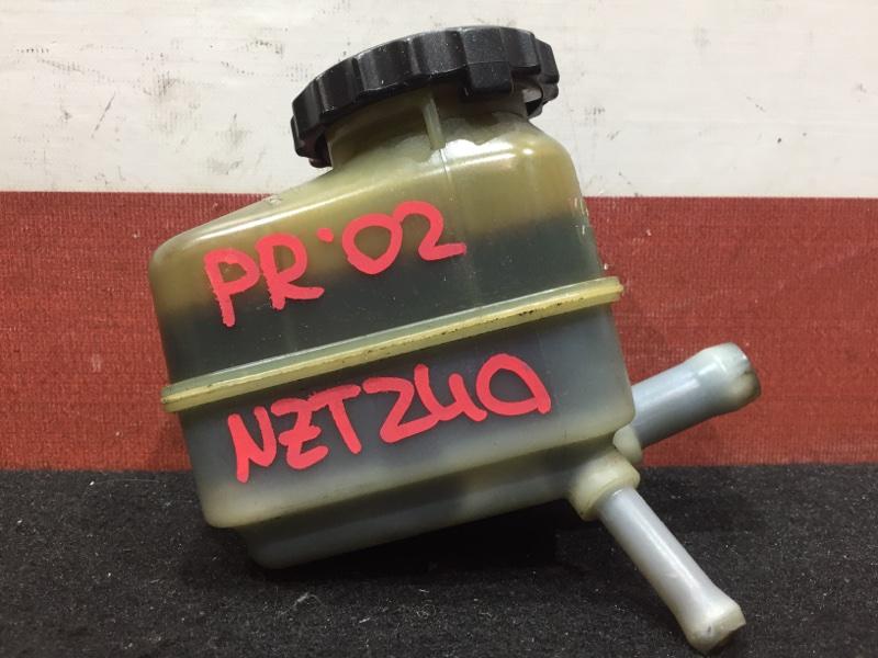 Бачок гидроусилителя руля Toyota Premio NZT240 1NZ 2002 (б/у)