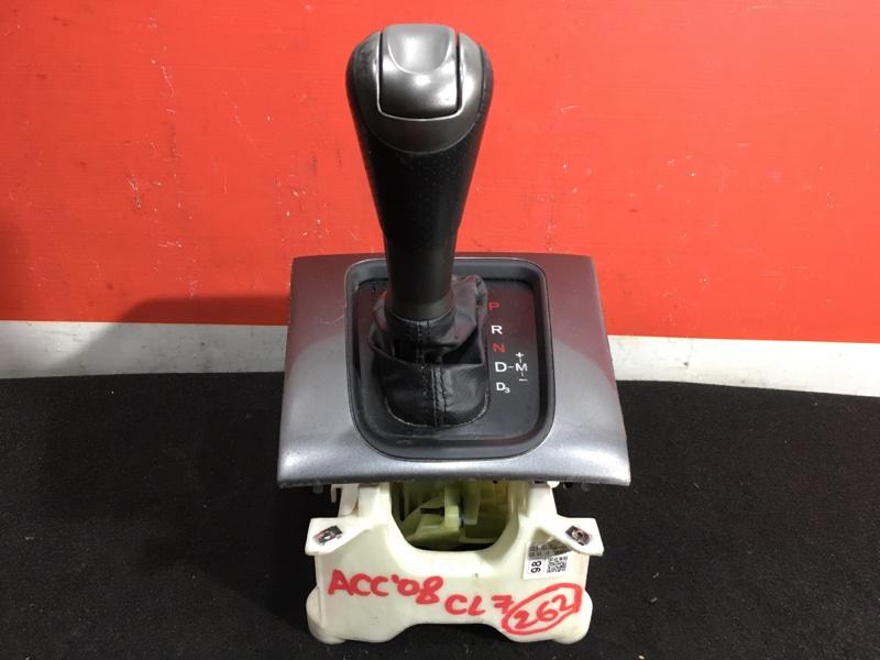 Рычаг переключения кпп Honda Accord CL7 K20A 2008 (б/у)