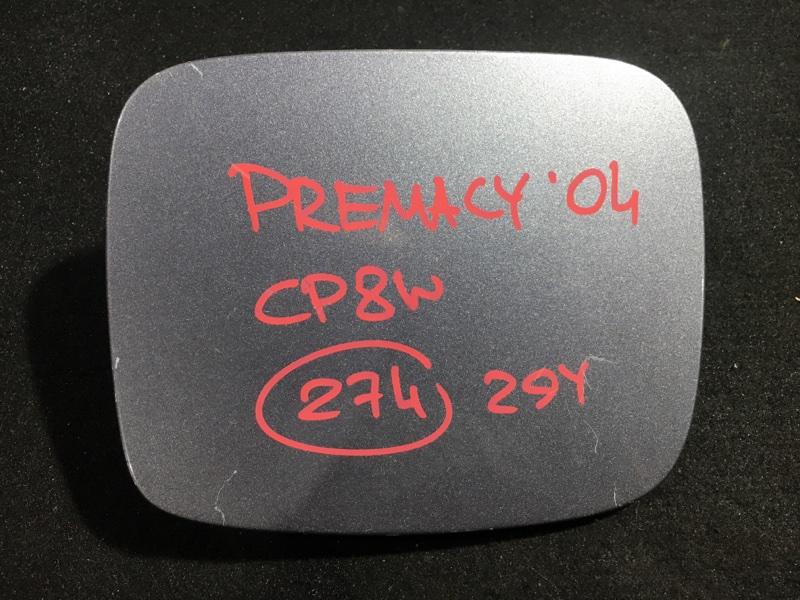 Лючок топливного бака Mazda Premacy CP8W FP 2004 (б/у)