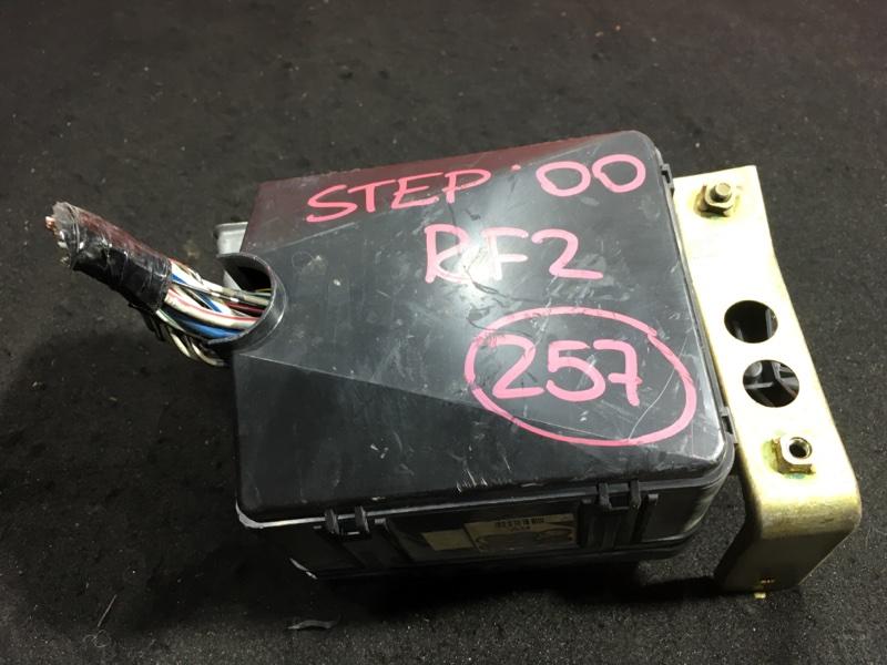 Блок предохранителей Honda Stepwgn RF1 B20B 2000 (б/у)
