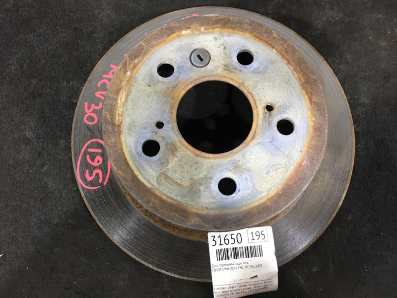 Диск тормозной Toyota Windom MCV30 1MZ 2001 задний левый (б/у)