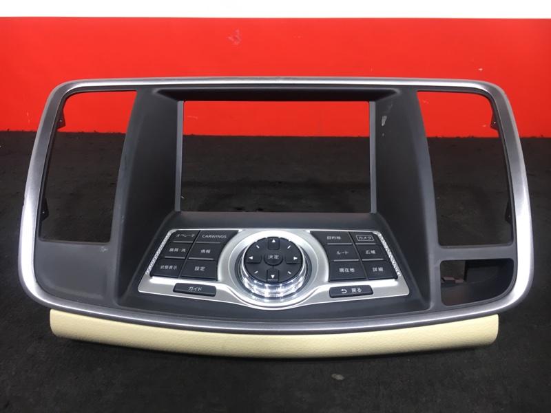 Рамка магнитолы Nissan Teana J32 VQ25 2008 (б/у)
