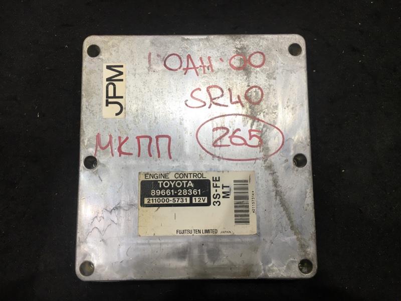 Блок управления двс Toyota Lite Ace Noah SR40 3S 2000 211000-5731 47 ящик. (б/у)