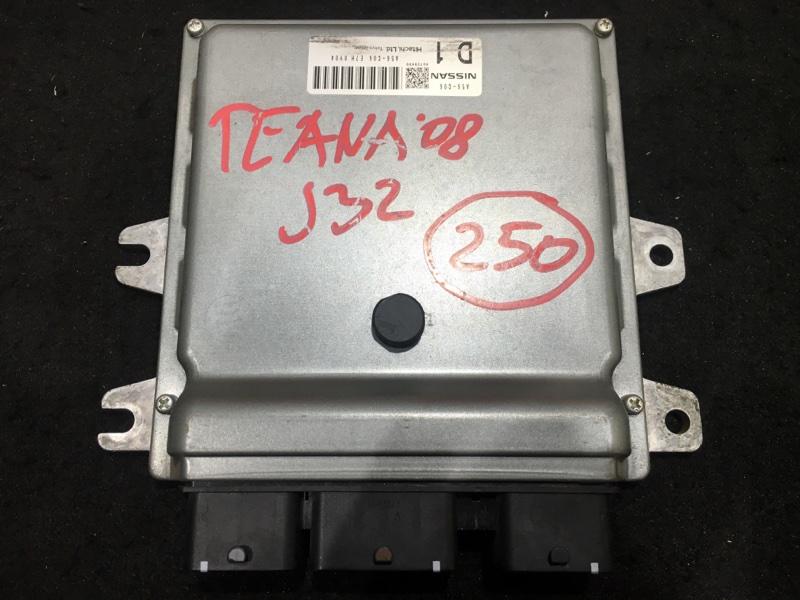 Блок управления двс Nissan Teana J32 VQ25 2008 48 ящик. (б/у)