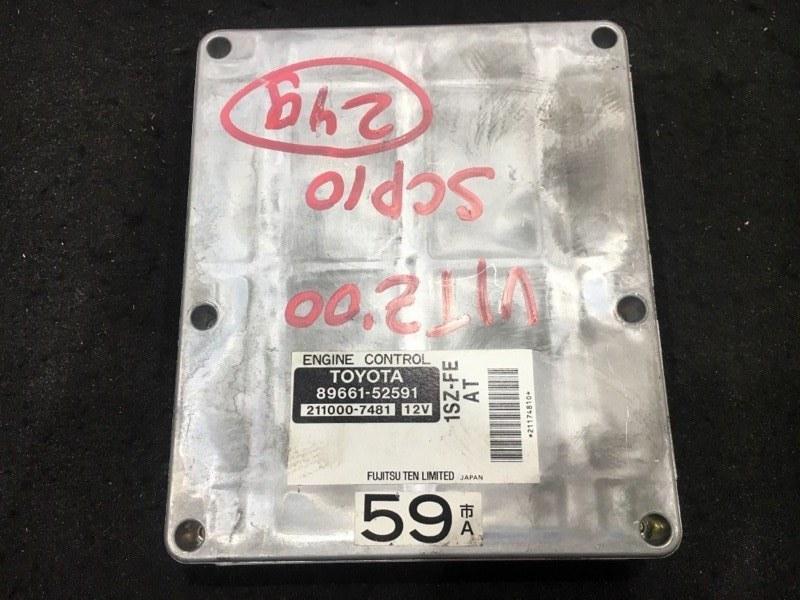 Блок управления двс Toyota Vitz SCP10 1SZ 2000 211000-7481 48 ящик. (б/у)