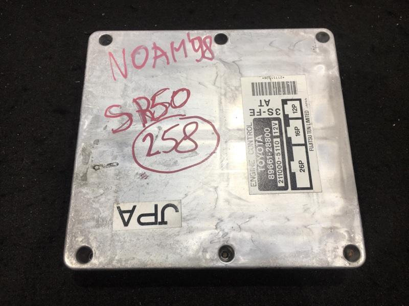 Блок управления двс Toyota Lite Ace Noah SR50 3S 1998 211000-5110 47 ящик. (б/у)