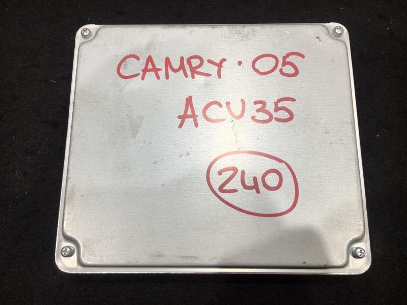 Блок управления двс Toyota Camry ACV35 2AZ 2005 275000-1712 48 ящик. (б/у)