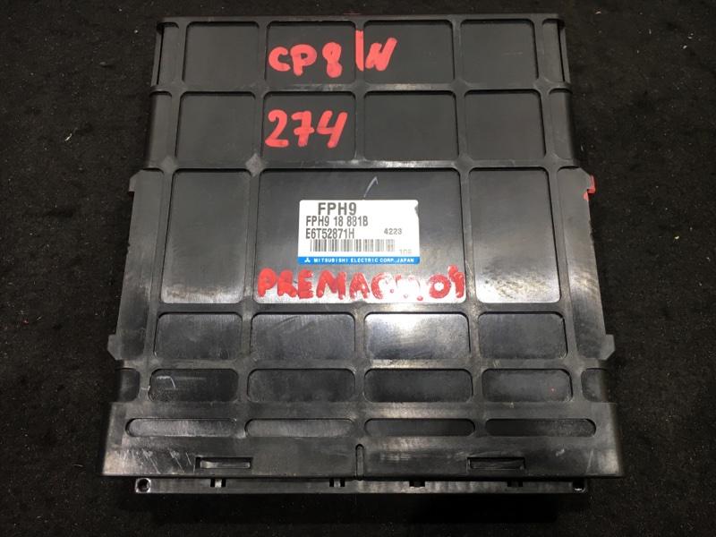 Блок управления двс Mazda Premacy CP8W FP 2004 E6T52871H Дефект (см. фото). 48 ящик. (б/у)