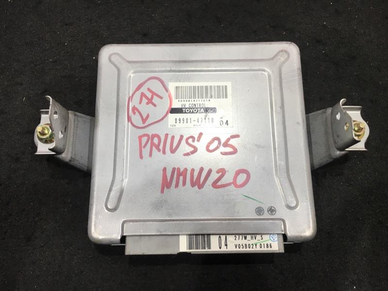 Блок управления двс Toyota Prius NHW20 1NZ-FXE 2005 Блок управления Гибридной Установкой. 48  (б/у)