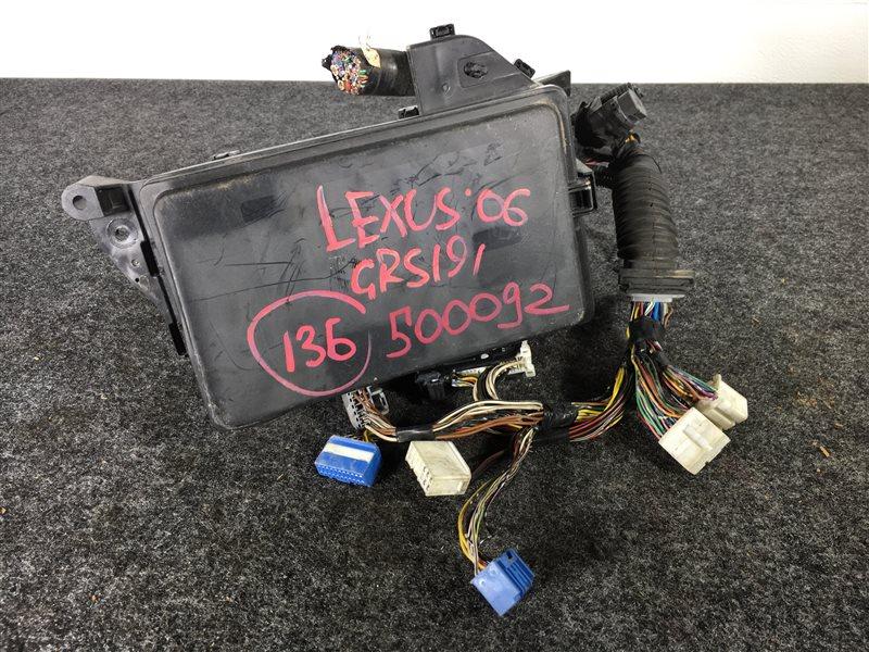 Блок предохранителей Lexus Gs350 GRS191 2GRFSE 2006 500092 (б/у)