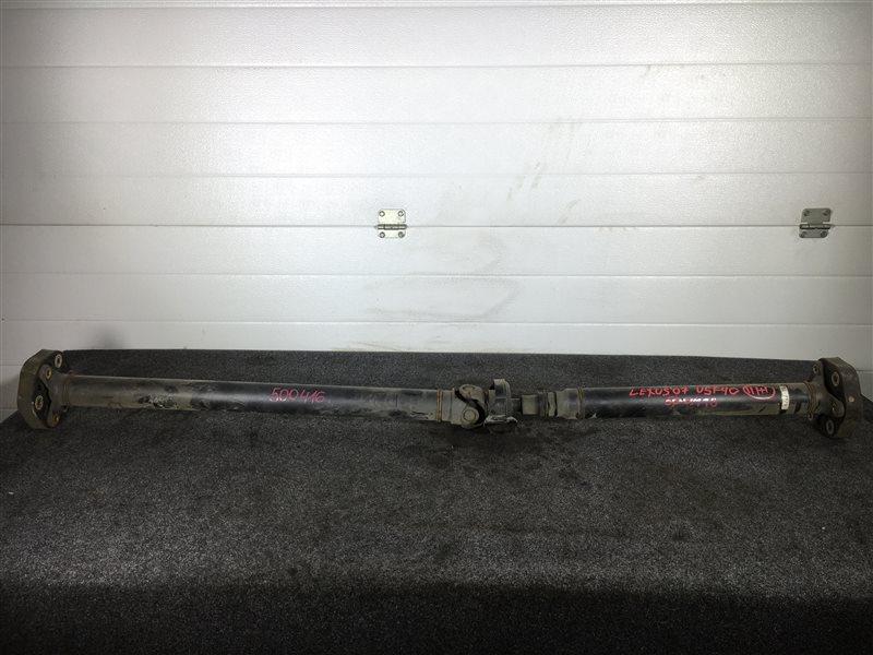 Карданный вал Lexus Ls460 USF40 1UR 2007 500416 (б/у)