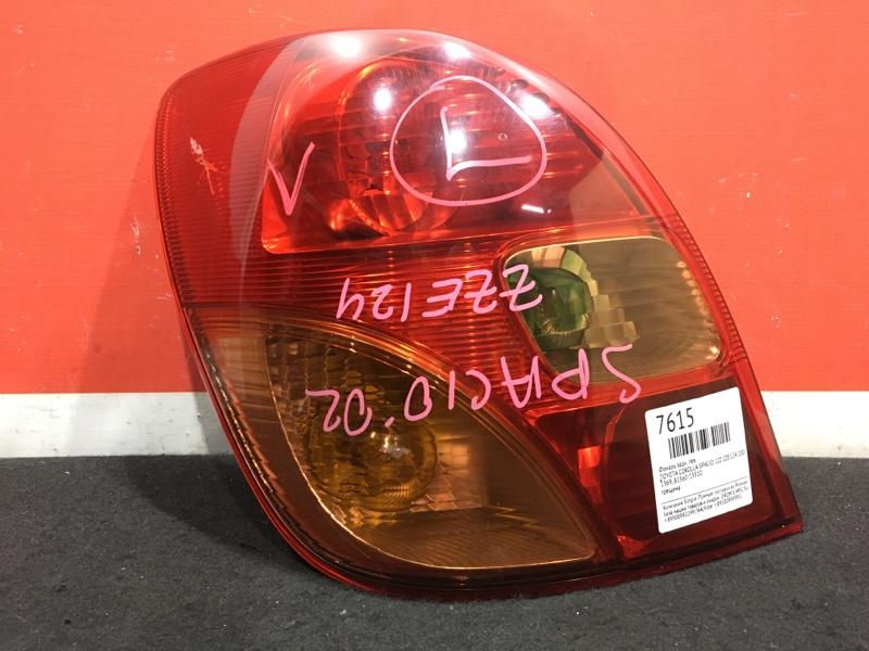 Задний фонарь Toyota Corolla Spacio NZE121 1ZZ 2002 задний левый 1369 Трещина (см. фото). (б/у)