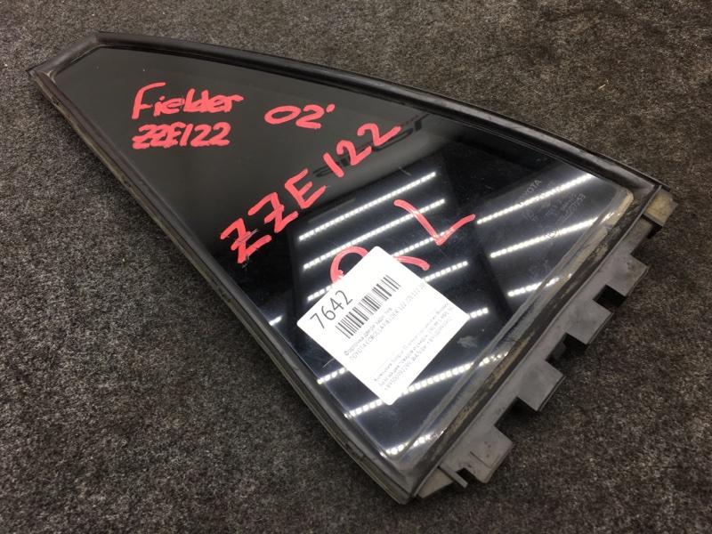 Форточка двери Toyota Corolla Fielder ZZE122 1ZZ 2002 задняя левая (б/у)