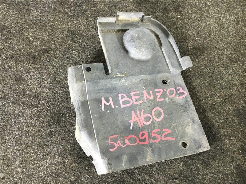 Защита двигателя Mercedes-Benz A-Class W168 16696030698667 2003 500952 (б/у)