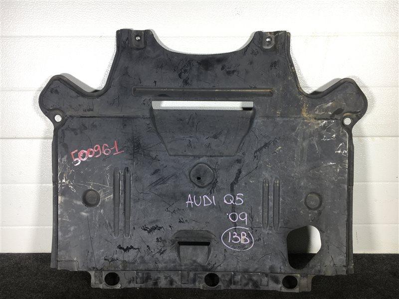 Защита днища кузова Audi Q5 8RB CDN 2009 500961 (б/у)