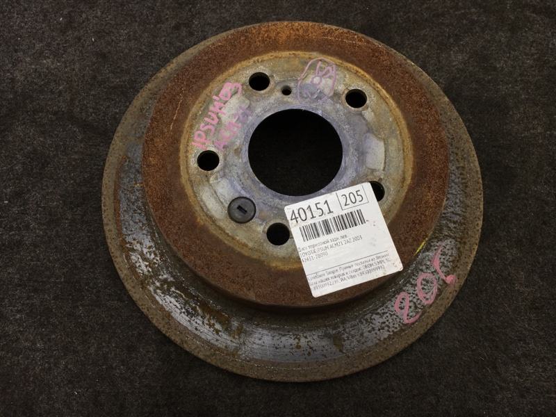 Диск тормозной Toyota Ipsum ACM21 2AZ 2003 задний левый (б/у)