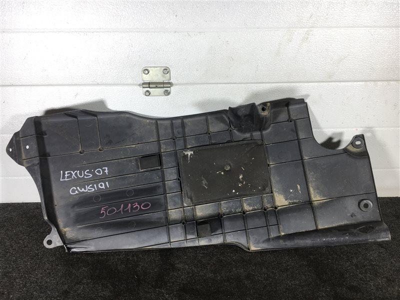 Крышка двигателя Lexus Gs450H GWS191 2GRFSE 2007 правая 501130 (б/у)