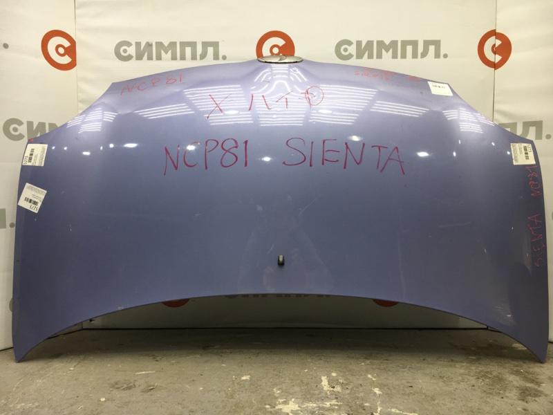 Капот Toyota Sienta NCP81 SK, светло-фиолетовыый (б/у)
