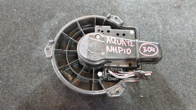 Мотор печки Toyota Aqua NHP10 1NZ-FXE 2012 (б/у)