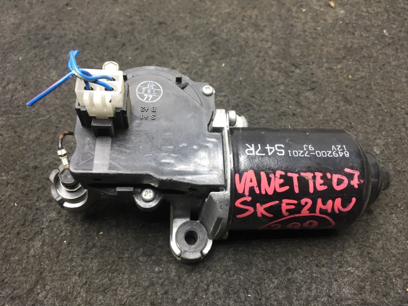 Мотор стеклоочистителя Nissan Vanette SKF2MN RF 2007 (б/у)