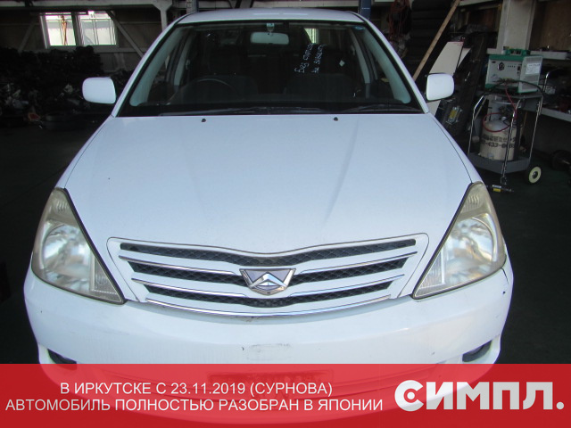Проводка двс Toyota Allion NZT240 1NZ 2004 (б/у)