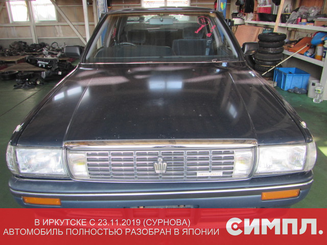 Проводка двс Toyota Crown GS131 1G 1990 (б/у)