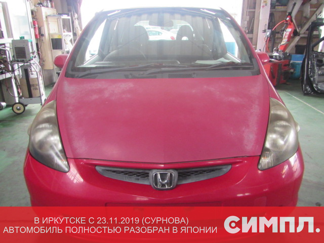 Проводка двс Honda Fit GD1 L13A 2003 (б/у)