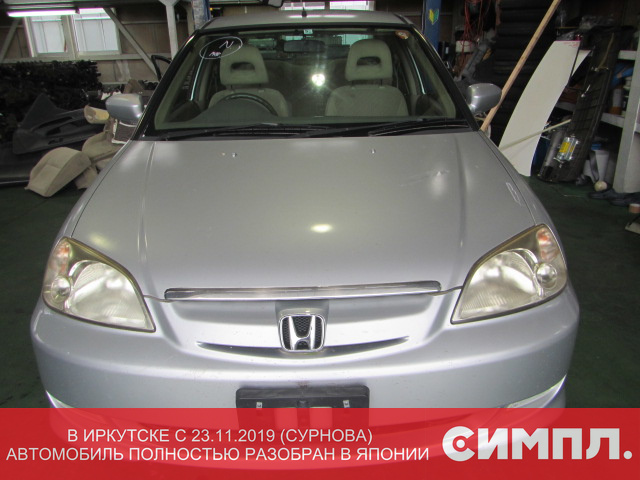 Проводка двс Honda Civic ES9 LDA 2002 (б/у)