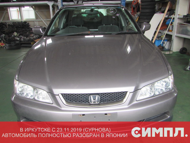 Проводка двс Honda Accord CF3 F18B 2001 (б/у)