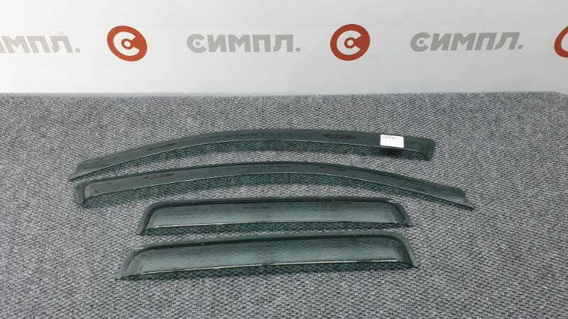 Комплект ветровиков Mazda Demio DY3W ZJ 2004 (б/у)