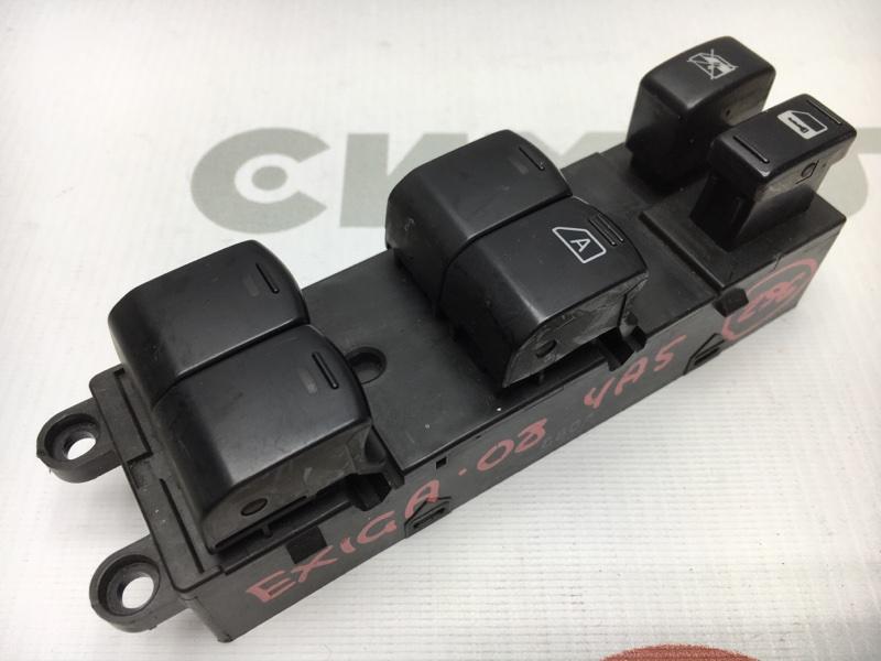 Блок управления стеклоподъемниками Subaru Exiga YA5 EJ204 2008 157493 (б/у)