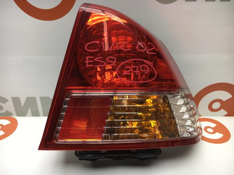Задний фонарь Honda Civic ES9 LDA 2002 задний правый P2662 Отколот уголок (см. фото) (б/у)