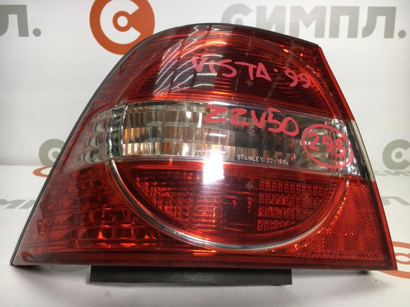 Задний фонарь Toyota Vista ZZV50 1ZZ 1999 задний левый 32-166, R1845 Дорестайл. Седан. (б/у)