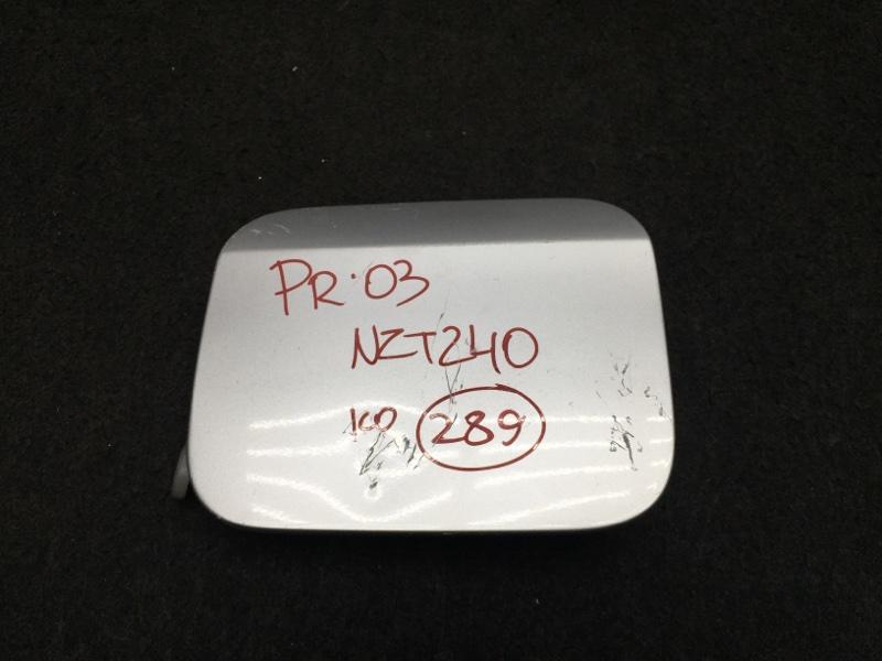 Лючок топливного бака Toyota Premio NZT240 1NZ 2003 (б/у)