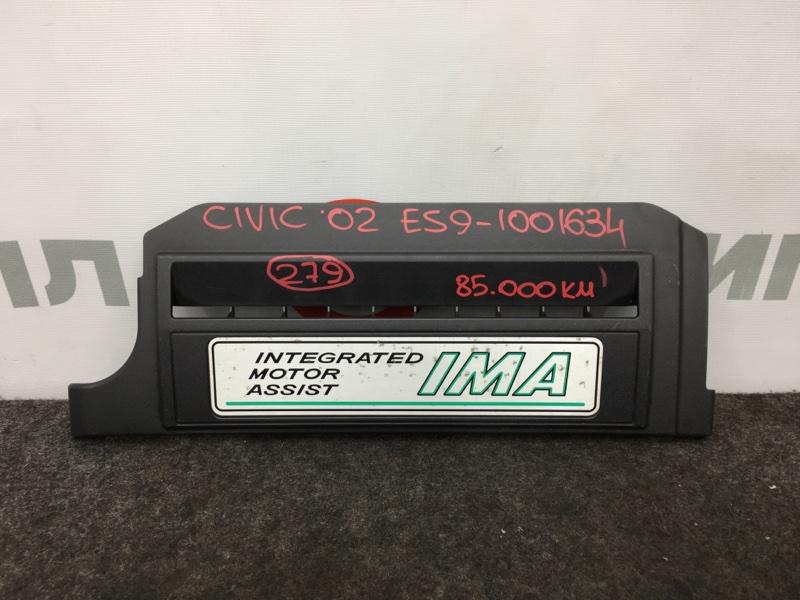 Крышка двигателя Honda Civic ES9 LDA 2002 (б/у)