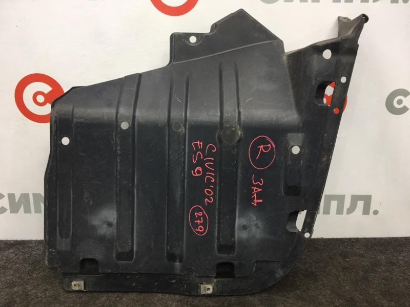 Защита днища кузова Honda Civic ES9 LDA 2002 задняя Задняя часть. (б/у)