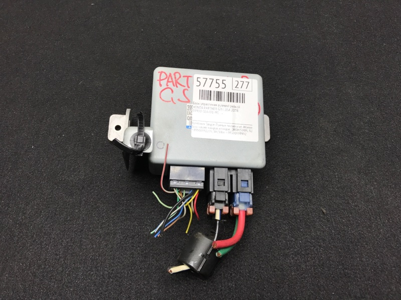 Блок управления рулевой рейкой Honda Partner GJ3 L15A 2008 49 ящик (б/у)