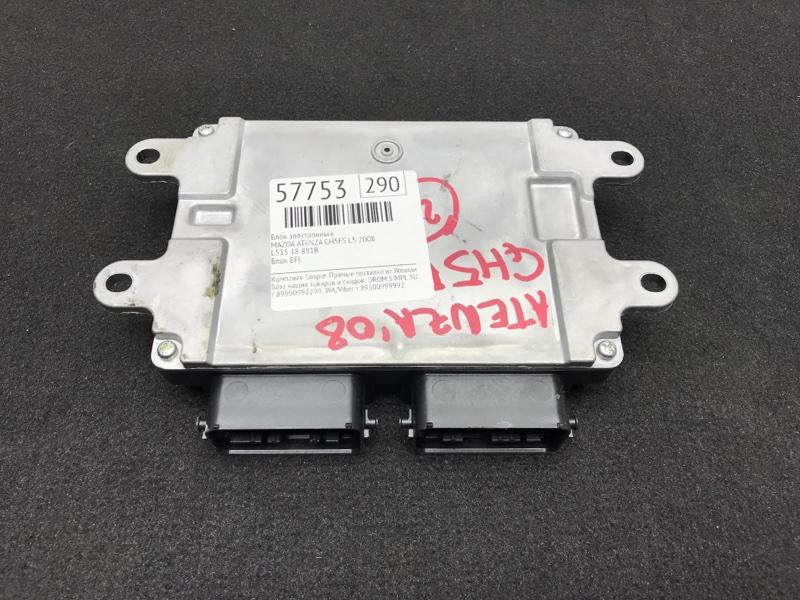 Блок управления двс Mazda Atenza GH5FS L5 2008 49 ящик (б/у)